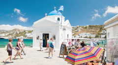 Little Greek Orthodox Church in Mykonos Greece Stock Footage
