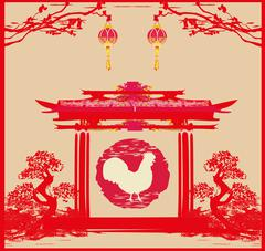 Year of rooster design for Chinese New Year celebration Stock Illustration
