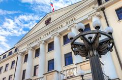 Office building of the Samara Regional Duma Stock Photos