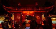 Confucius in Najing Stock Footage