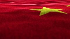 CHINA, Textile Carpet Background, Move Camera, 4k Stock Footage