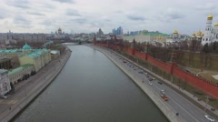 Kremlin quay with traffic and edifice of Christ Savior Cathedral Stock Footage