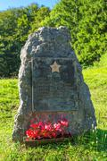 Monument to the Slovenian Partisans Stock Photos