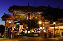 Gateway to Chinatown, the Gate of Harmonious Interest, Victoria BC Stock Photos
