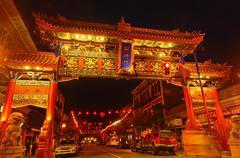 The Gates of Harmonious Interest', Chinatown, Victoria, British Columbia, Canada Stock Photos