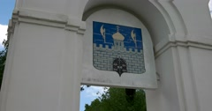 The coat of arms of Sergiev Posad, Stella at the entrance Stock Footage
