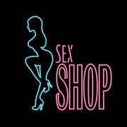 Neon banner sex shop text Stock Illustration