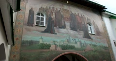The fresco of the Holy gate of St. John the Baptist Church,  visitors Stock Footage