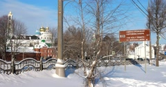 Under Sunny skies Otkrytaya panorama of the Holy places Stock Footage