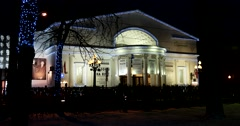 "Building of the theatre ""Sovremennik"" on Chistye Prudy,  a dialogue with night Stock Footage"
