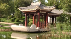 Ornamental Chinese Water Wharf Stock Footage