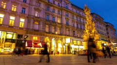 Street scene in the center of Vienna Stock Footage