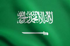 Saudi Arabia flag waving with fabric texture Stock Illustration