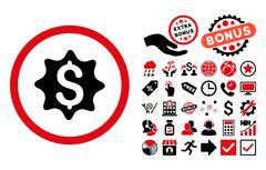 Money Award Flat Vector Icon with Bonus Stock Illustration