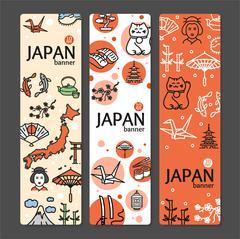 Japan Banner Card Vertical. Vector Stock Illustration
