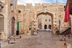 New Gate and Bab El-Jadid street, Jerusalem Kuvituskuvat