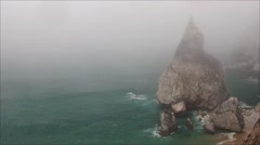 Landscape Ursa Beach  - cabo da roca, Portugal Stock Footage