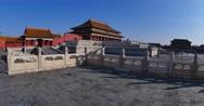 Forbidden city Beijing Stock Footage