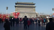 Old business  center Beijing Stock Footage