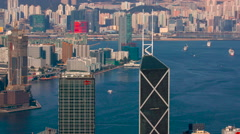 CHEUNG KONG CENTRE BANK OF CHINA HONG KONG CHINA Stock Footage