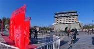 Ancient city  Beijing Stock Footage