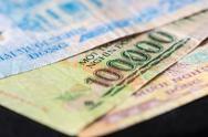 Vietnamese banknote of 100,000 VND closeup Stock Photos