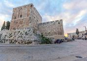 Ancient Citadel inside Old City, Jerusalem Stock Photos