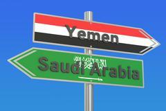 Yemen and Saudi Arabia war conflict concept, 3D rendering Stock Illustration