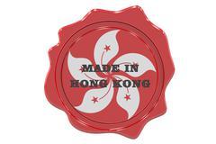 Made in Hong Kong seal, stamp. 3D rendering Piirros