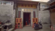 Intricately decorated entrance to a Buddhist shrine in Macau Stock Footage