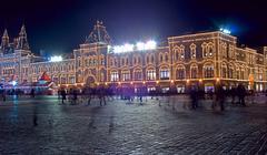 Red Square Night People Stock Photos
