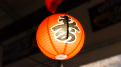 Chinese orange lantern is lit, close-up Stock Footage