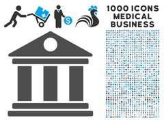 Museum Icon with 1000 Medical Business Symbols Stock Illustration
