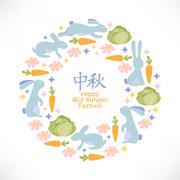 Mid autumn festival design. Chinese translate - Stock Illustration