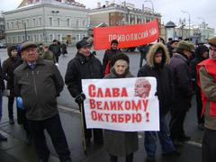Kazan, Russia - November 7, 2009: Communist party demonstration. people stand Stock Photos
