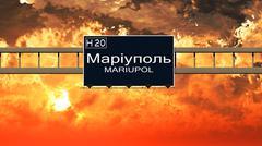 Mariupol Ukraine Highway Sign in the Sunset Stock Illustration