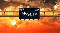 Moscow Russia Highway Sign in the Sunset Stock Illustration