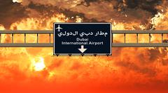 Dubai Airport Highway Sign in the Sunset Stock Illustration