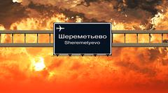 Sheremetyevo Moscow Russia Airport Highway Sign in the Sunset Stock Illustration