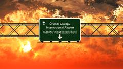 Urumqi China Airport Highway Sign in the Sunset Stock Illustration