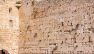Western Wall of Temple, Jerusalem Stock Photos