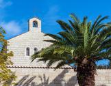 Church of Multiplication Facade in Tabgha Stock Photos