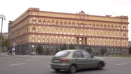 Russian Federal security service FSS or FSB, former Soviet KGB, headquarters in Stock Footage