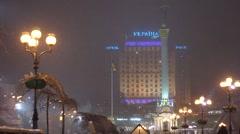 Ukrainian winter 2013 Stock Footage