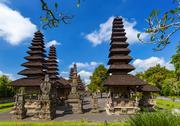 Taman Ayun Temple - Bali Indonesia Stock Photos