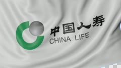 Close up of waving flag with China Life Insurance Company logo, seamless loop Stock Footage