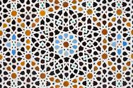 Madrasa Bou Inania Stock Photos