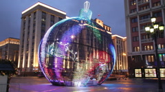 Big fishnet Christmas ball at Manege square in Moscow Stock Footage