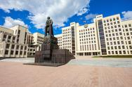 House of Government, Minsk Stock Photos
