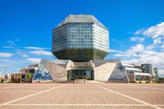 National Library of Belarus Stock Photos